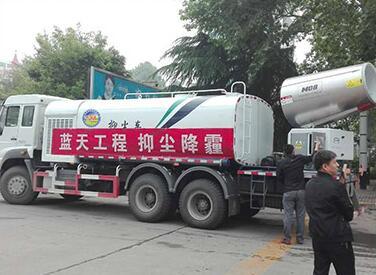 华力抑尘车在河南三门峡环保局使用