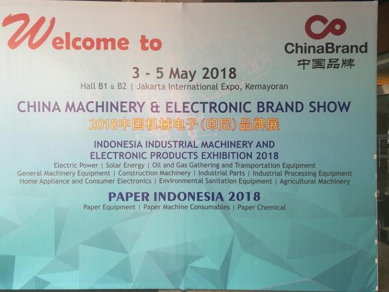 印尼品牌展.JPG