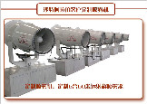喷雾机定制-沙特阿拉伯客户定制6台60米雾炮