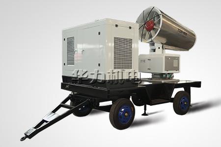 100米移动式雾炮机