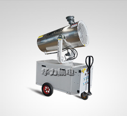 射程30米移动式雾炮机
