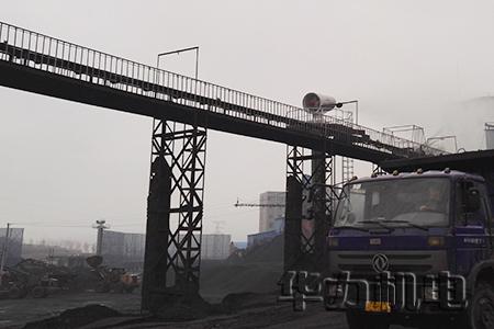 煤矿用高塔式雾炮M08