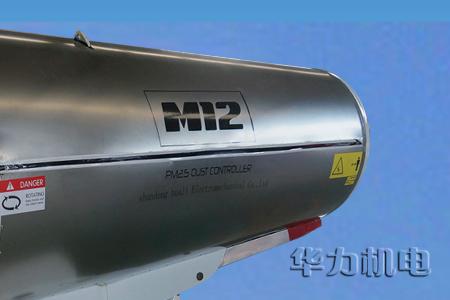 高塔式雾炮M12