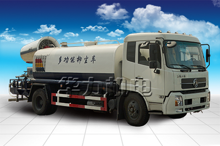 二代多功能雾炮车东风天锦M08
