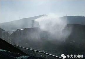 高塔式喷雾机河南平顶山煤矿降尘