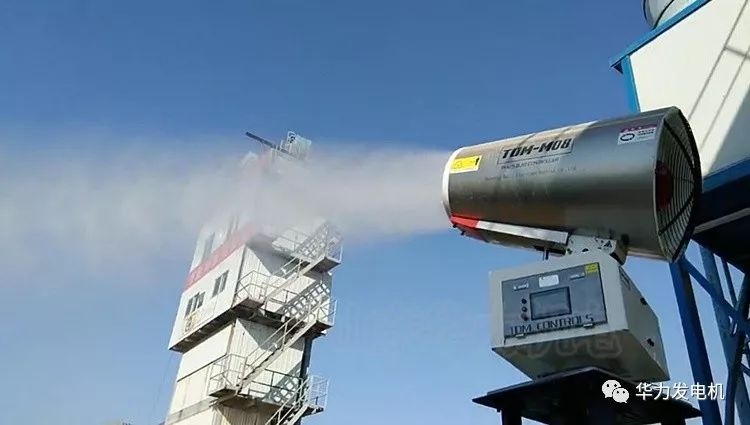 高塔式喷雾机采石场降尘