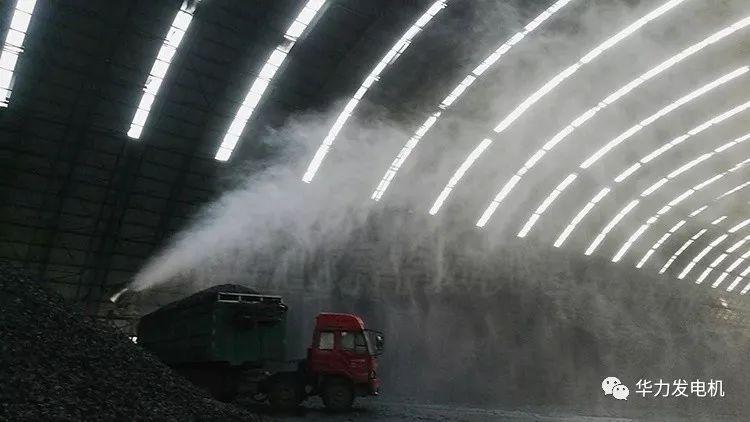 煤矿场所用雾炮机在现场工作
