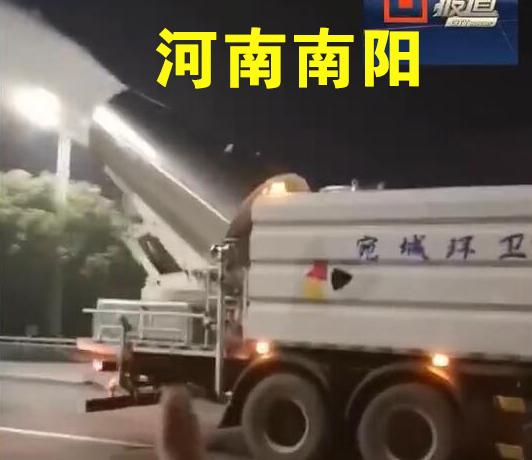河南南阳市防控疫情有新招