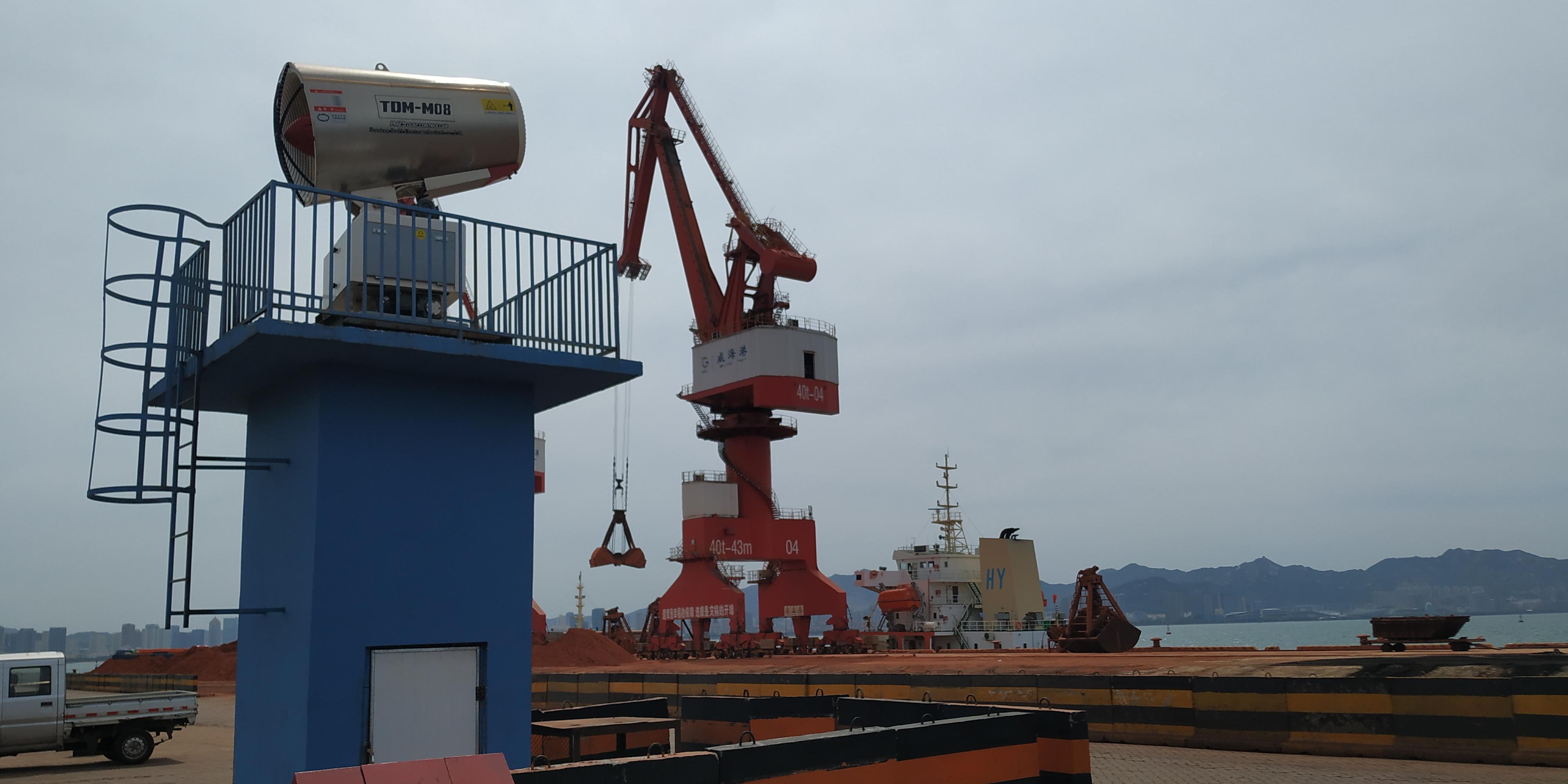 天地美雾炮机在威海港港区降尘作业