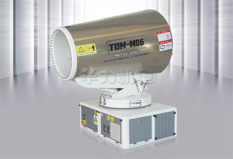 TDM-M06雾炮