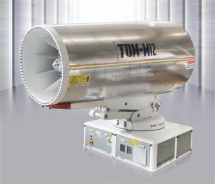 TDM-M12天地美120米雾炮机